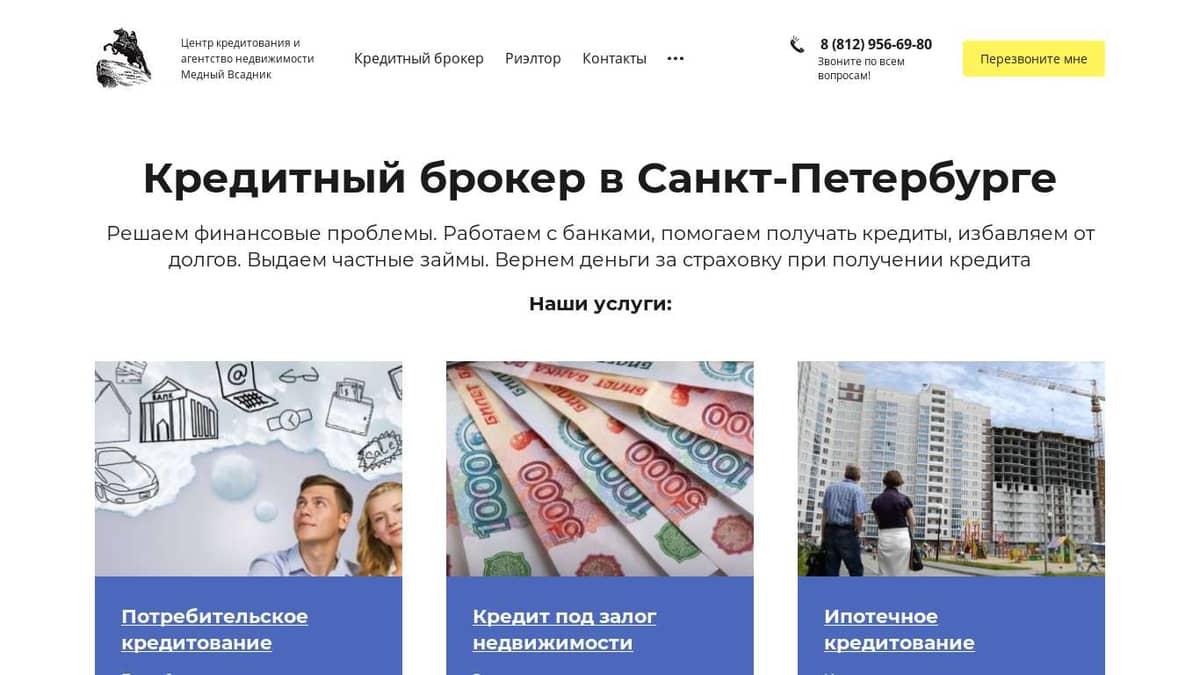 онлайн заявка на потребительский кредит в газпромбанке полная анкета