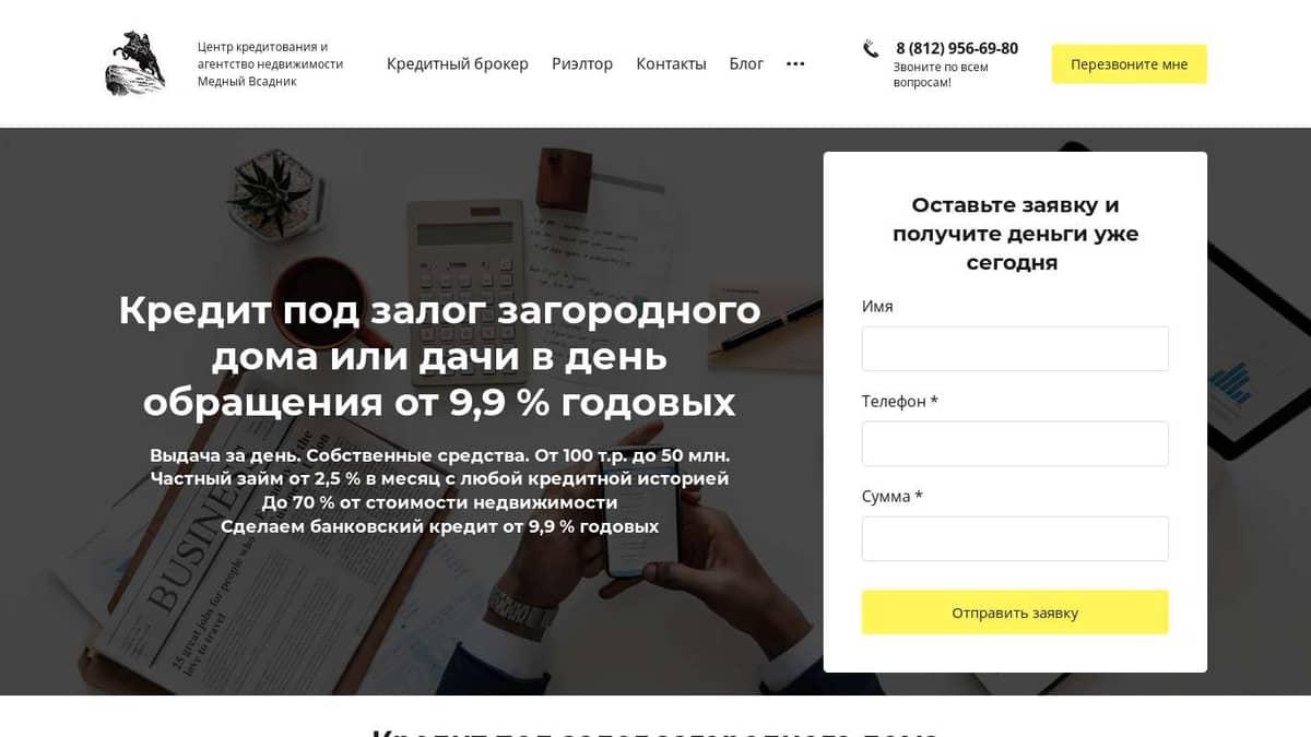 Оформить потребительский кредит в втб банке